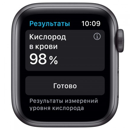 Часы Apple Watch S6 GPS 40mm Space Gray Aluminum Case with Black Sport Band (MG133RU/A)