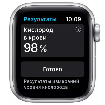 Часы Apple Watch S6 GPS 40mm Silver Aluminum Case with White Sport Band (MG283RU/A)